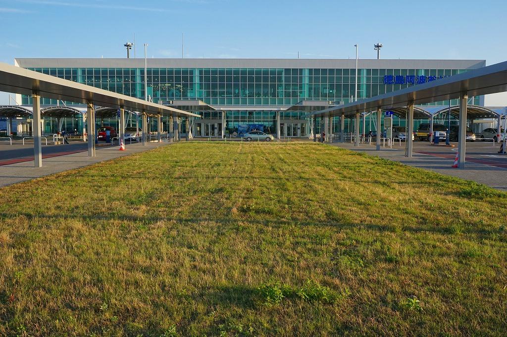 徳島空港の空弁(ウェブサイト「空弁資料館」)